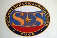 DSCF5205