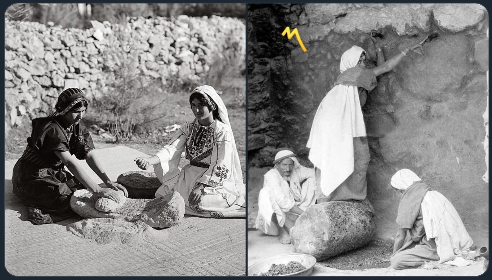 Зернотерка и пресс для масла. Это не реконструкция неолита, а быт палестинцев начала 20 века. Интересно, что мешало им сделать ручную мельницу и винтовой пресс, известные в средиземноморье с античности.