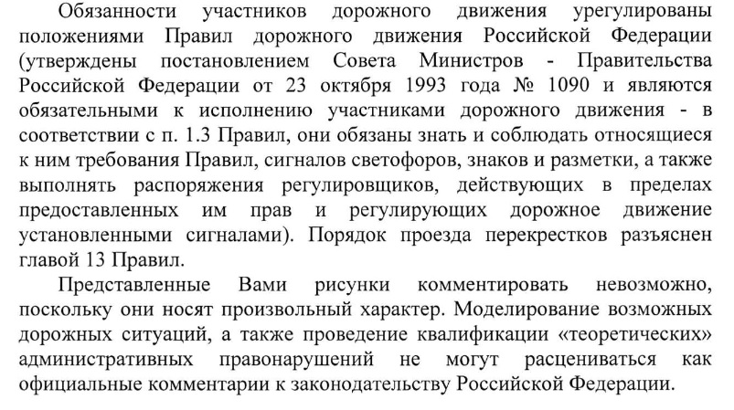 овтет 1