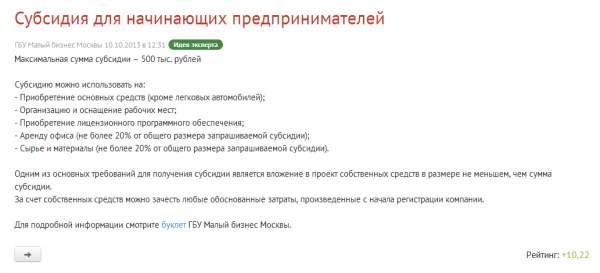 2013-11-12_09h58_01