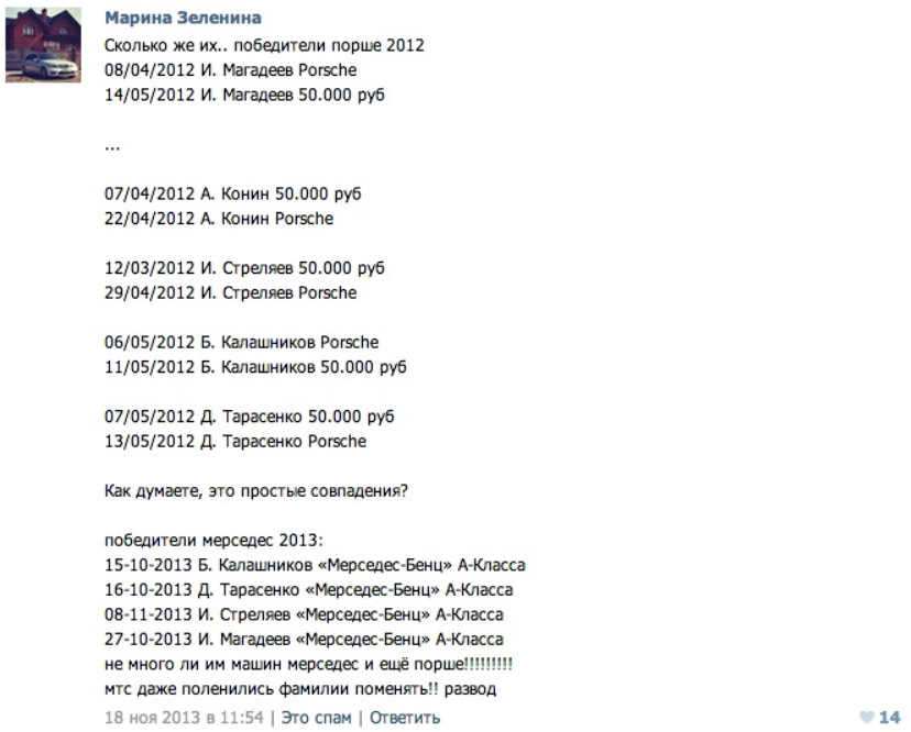 2013-12-04_10h45_59