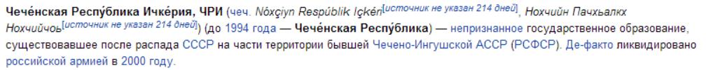 2013-12-30_13h45_30