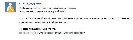 2014-01-10_17h56_08