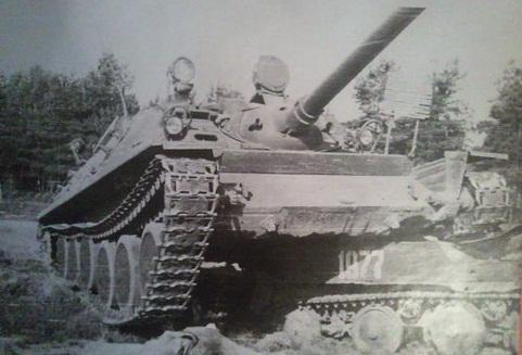 асу-85-58