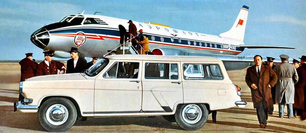 Автолегенды СССР №18 ГАЗ М-22 Волга  обсуждение, фото