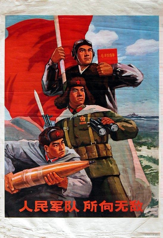 Chinese revolution in brief essay