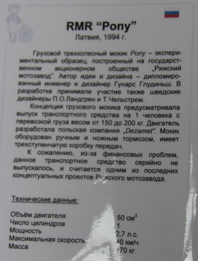 IMG_6779_resize