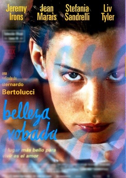 «Ускользающая красота» (Бернардо Бертолуччи,1996)