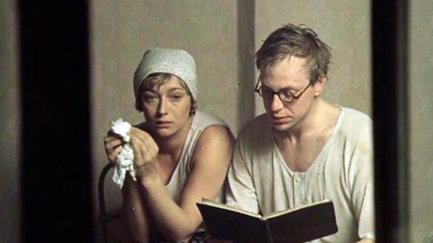 «Объяснение в любви» (Илья Авербах, 1977)_0001.jpg