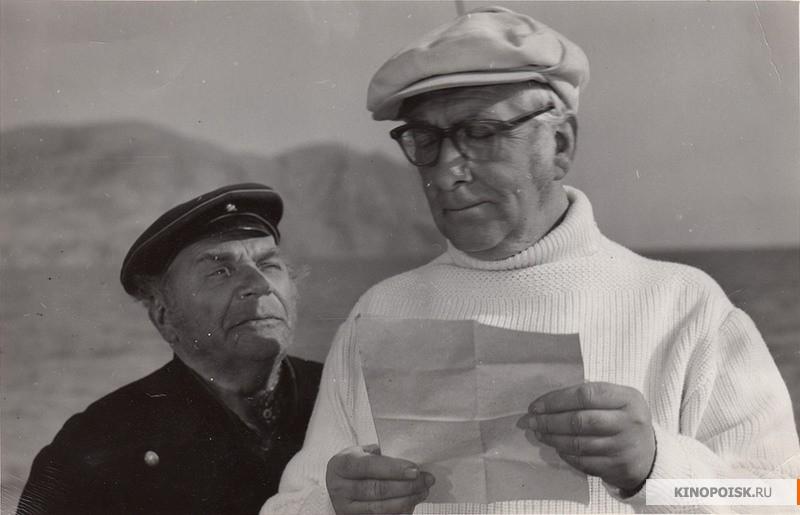 «Начальник Чукотки» (реж. Виталий Мельников, 1966)_008-3.jpg