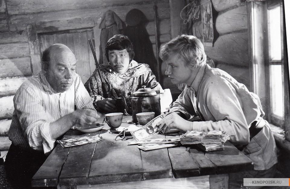 «Начальник Чукотки» (реж. Виталий Мельников, 1966)_008-1_н.jpg