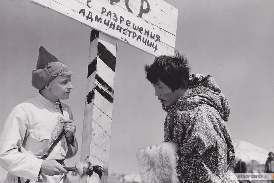 «Начальник Чукотки» (реж. Виталий Мельников, 1966)_004.jpg