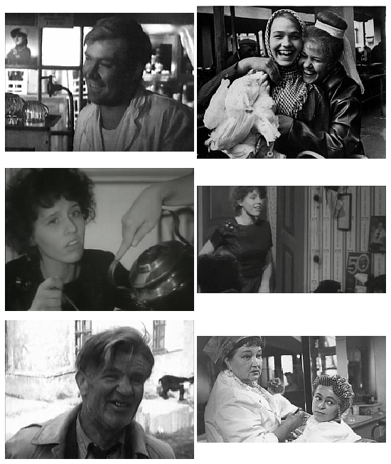 «Короткие встречи» (реж. Кира Муратова, 1967)_0007.jpg