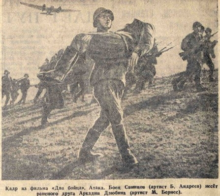 Газета Сталинский сокол -- 1943, 9 октября.jpg