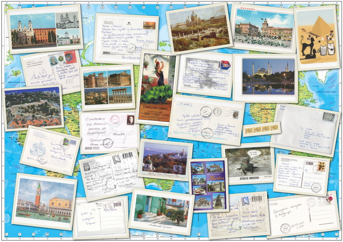 Доброго, надпись на открытке из путешествия