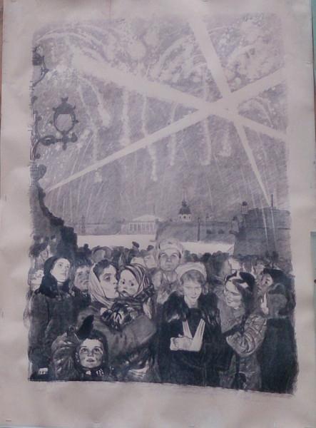 плакат 6