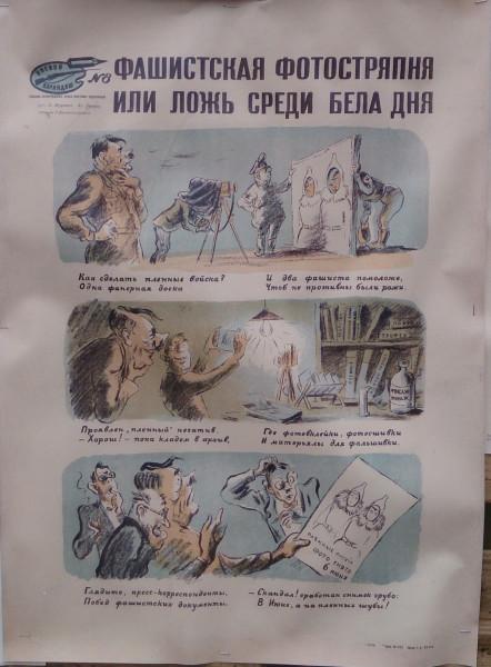 плакат 93