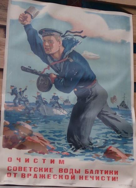 плакат 99
