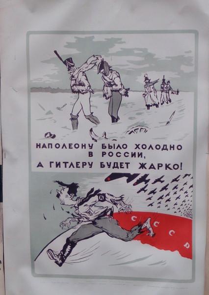 плакат 9