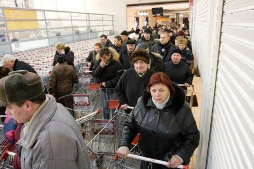 супермаркет 2