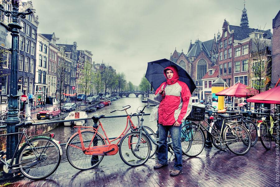 Амстердам день первый
