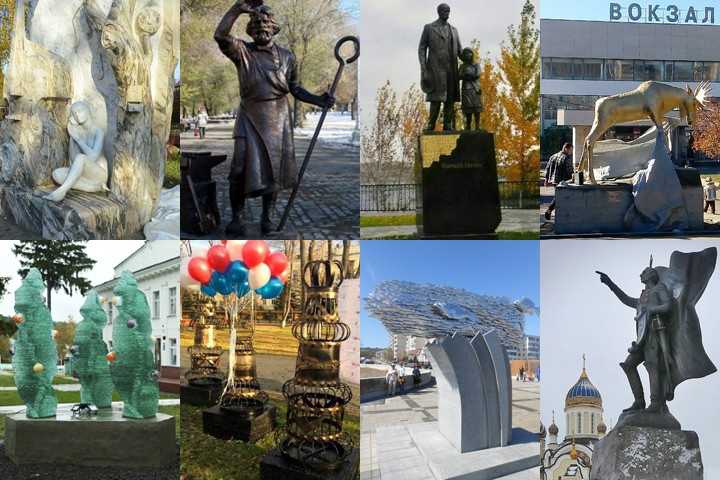 Торжественные открытия в городах России за октябрь 2017 года