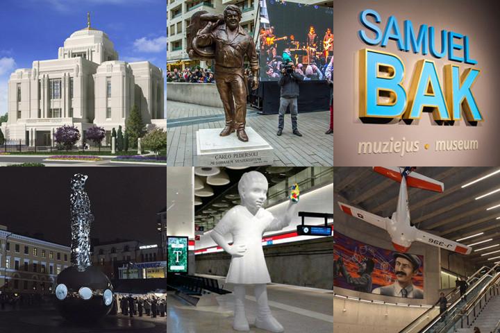Торжественные открытия в городах мира в ноябре 2017 года