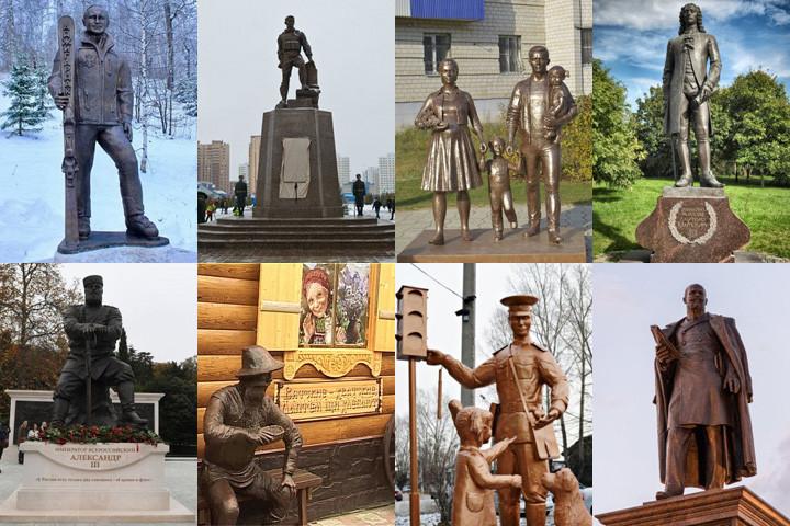 Торжественные открытия в городах России в ноябре 2017 года
