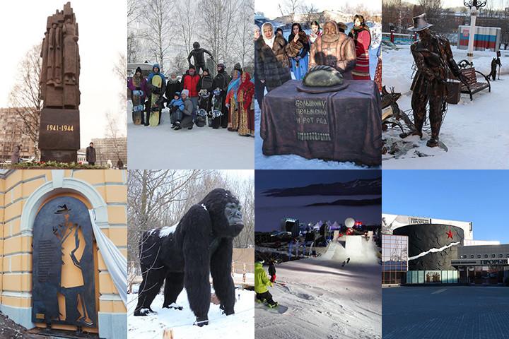 Торжественные открытия, города России, январь 2018 года
