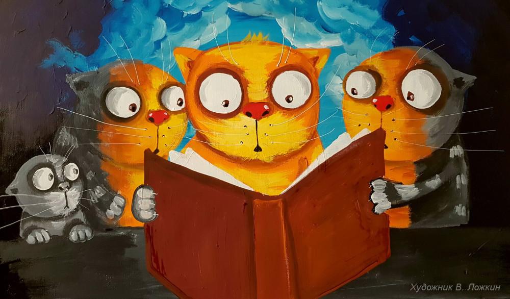 чтение.jpg