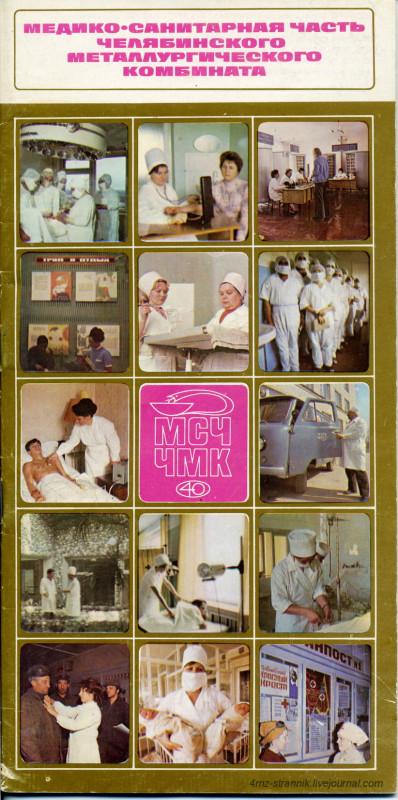Больница 01.jpg