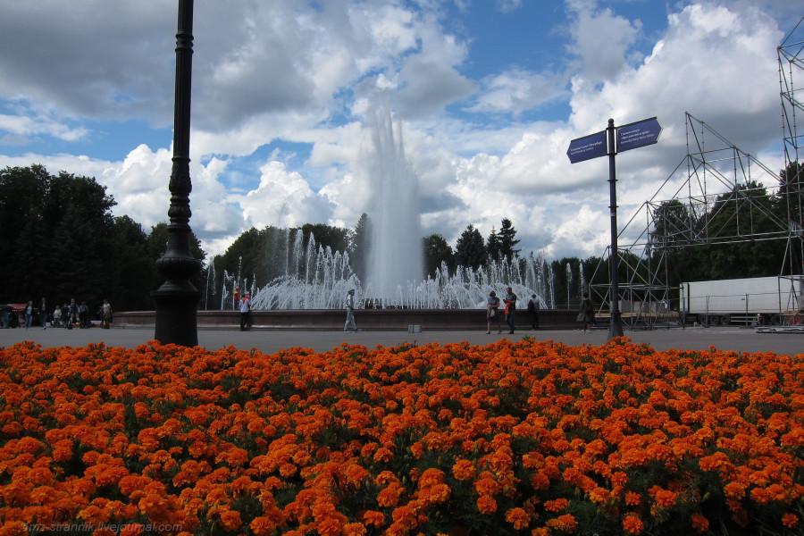 парк 01.jpg