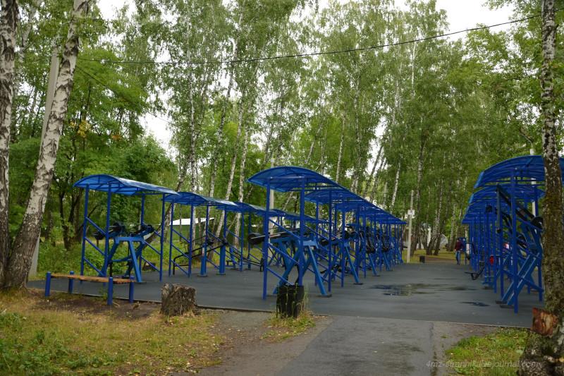Park 03.jpg