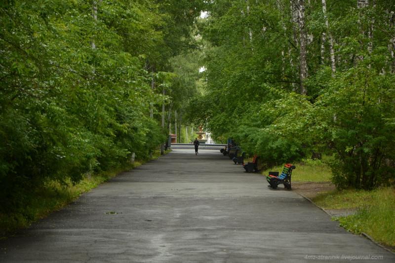Park 06.jpg