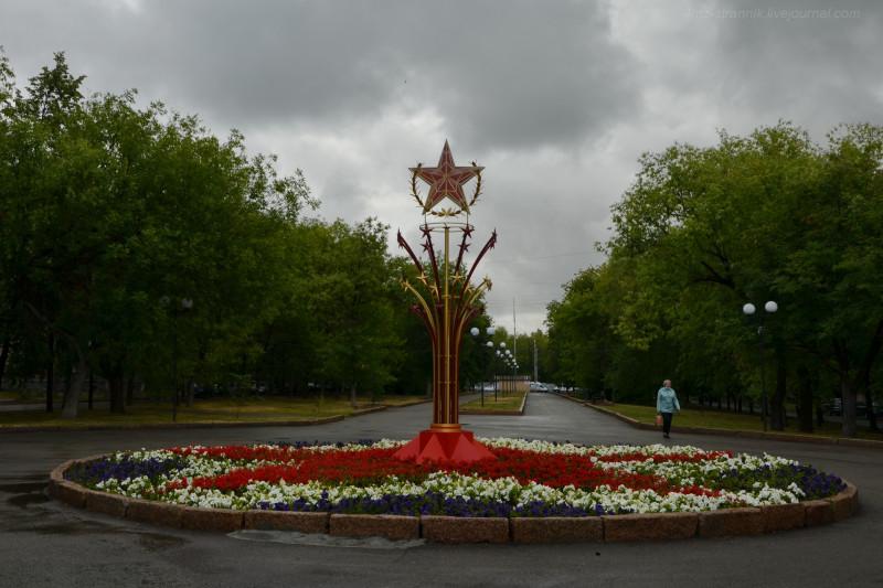 Park 15.jpg