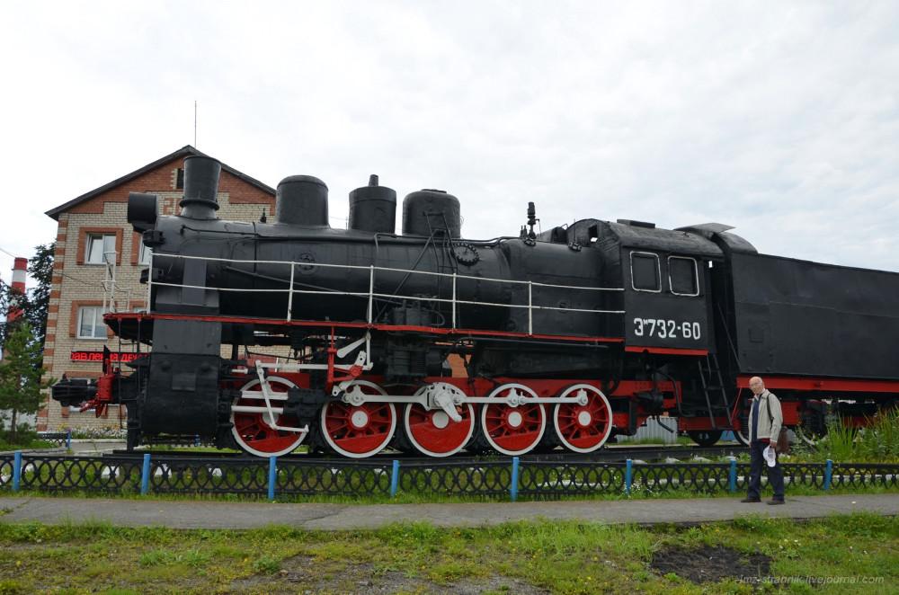 ВУ 39.jpg