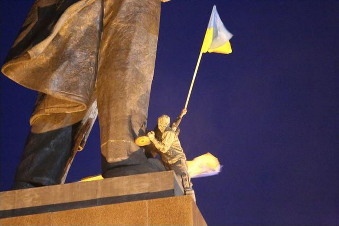 Харьков валит Ленина