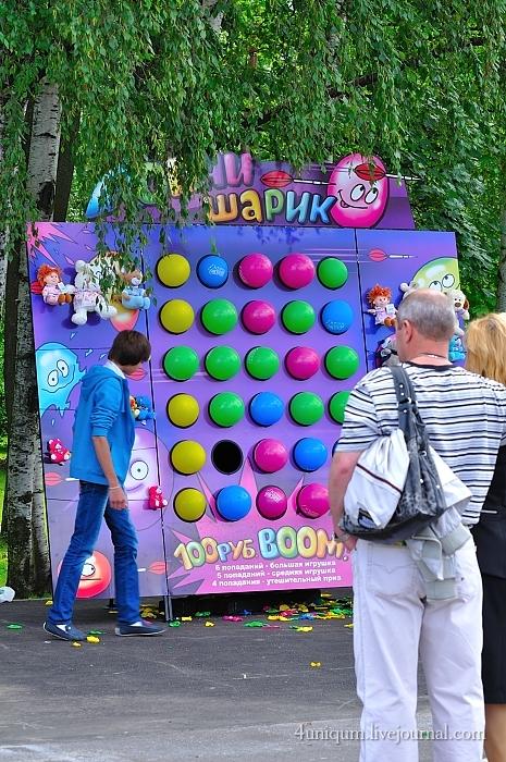 скачать игру лопни шарики - фото 7