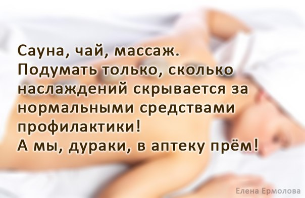 chastnaya-semka-s-zhenoy