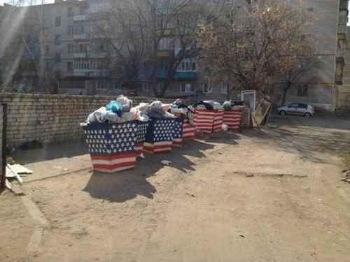 Привет из России