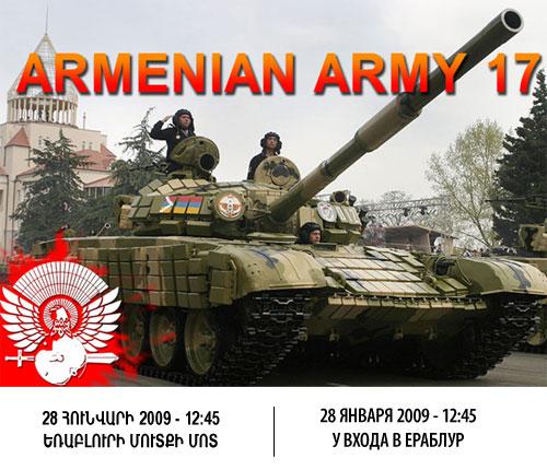 Armenian Army Day. День Армянской Армии.