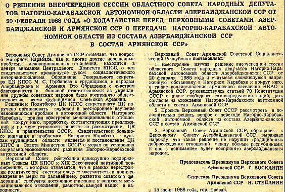Sumgait massacre of Armenians by Azerbaijani Turks. Резня армян в Сумгаите азербайджанскими турками