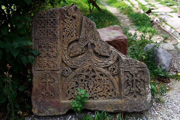 Harichavank, Аричаванк, Հառիճավանք