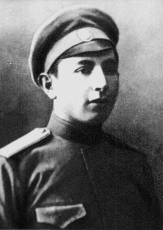Ованес Баграмян (Hovhannes Baghramyan)