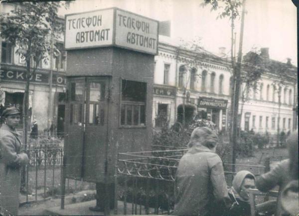 Телефонная будка, 1929 год, Ленинград