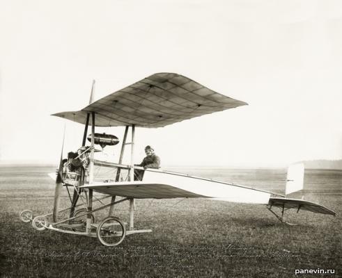 Поднялся в воздух первый отечественный аэроплан. 19 июня 1910