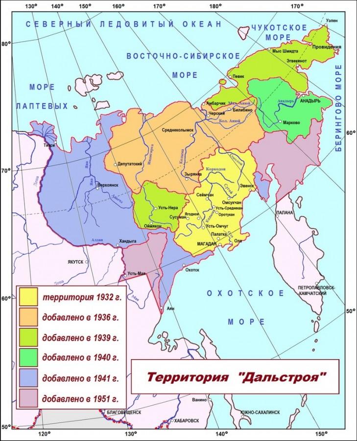 Dalstroj_Territory_v_3