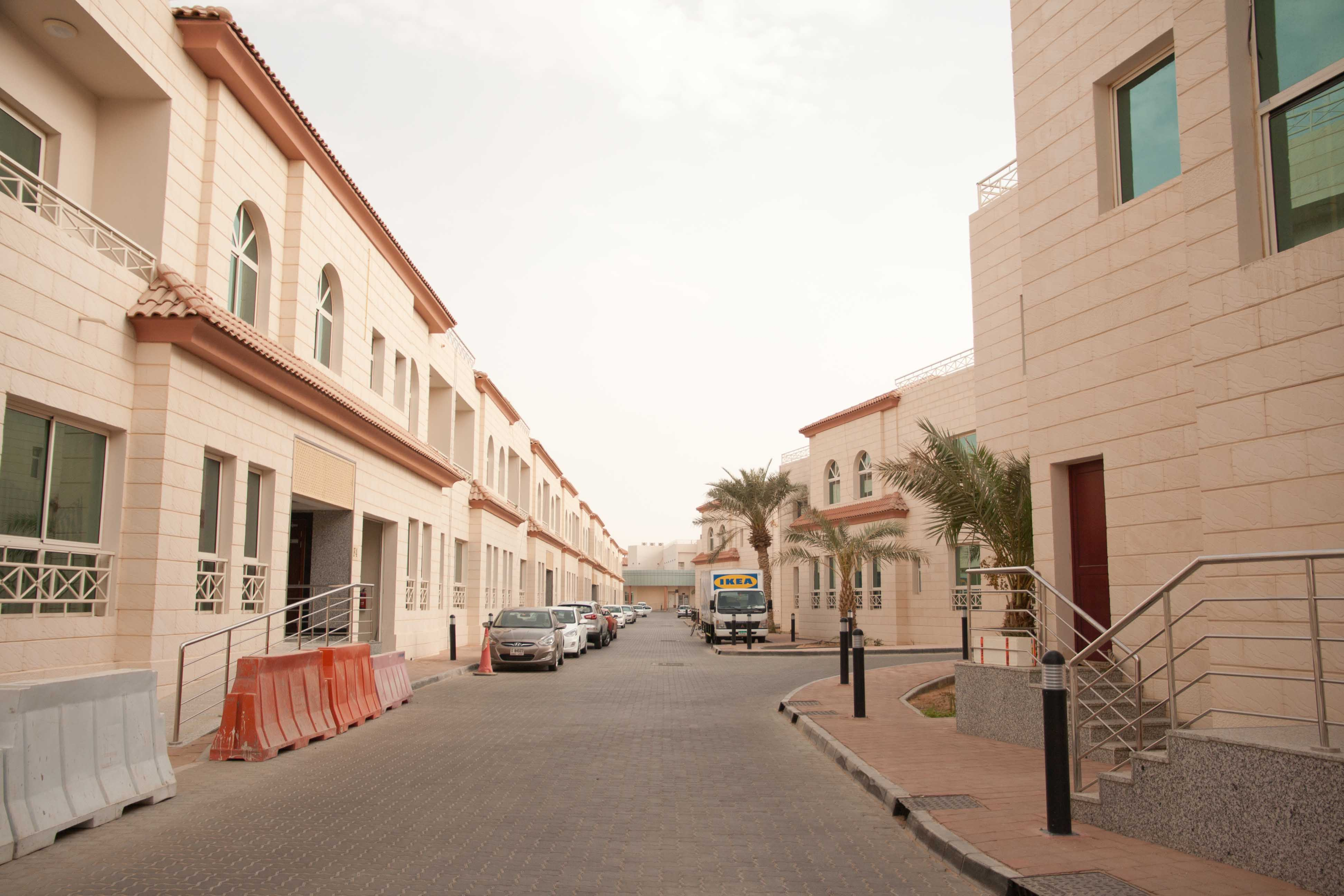 Al Muwaji