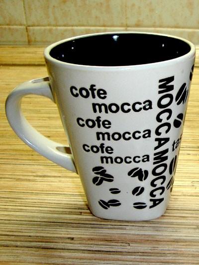 моя кофейная кружка