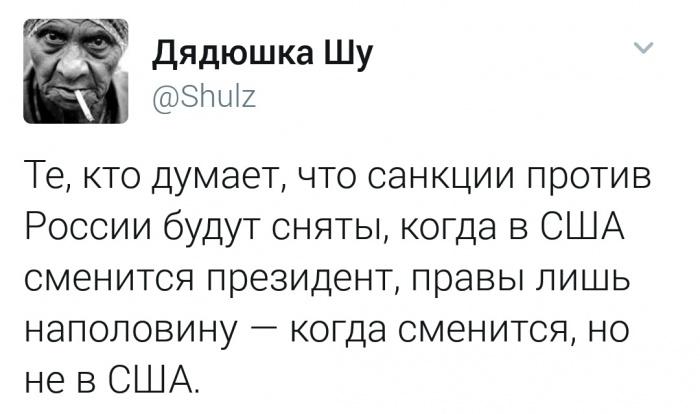За сутки на Львовщине произошло два взрыва газа - Цензор.НЕТ 8704